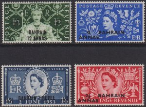 1953 Bahrain complete Coronation set MNH Sc# 92 93 94 95 CV $15.25 Stk #3