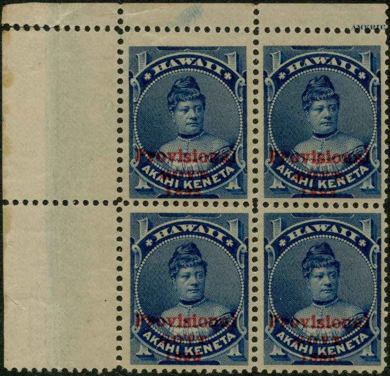 HAWAII #54 UPPER LEFT CORNER MARGIN BLK/4 OG NH CV $86.00 BP6437