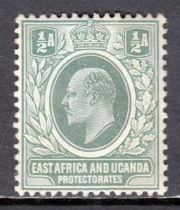 East Africa and Uganda - Scott #17 - MH - SCV $10.50