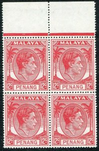 PENANG-1949 12c Scarlet Block of 4 Sg 12 UNMOUNTED MINT V32657