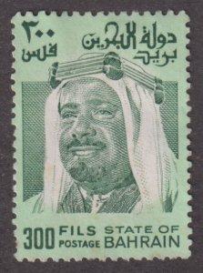 Bahrain 235 Sheik Isa 1976