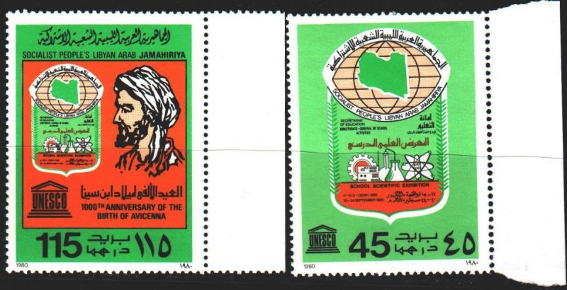 Libya. 1980. 849-50. 1000 years of Avicenna, medicine. MNH.