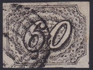 BRAZIL 1844-46 - an old forgery of a classic stamp..................5770