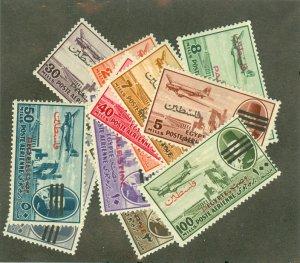 Egypt NC13-24 mint CV $204.10
