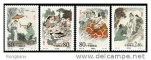 CHINA 2001-26 A Tale of Xu Xian and the White Snake 4v STAMP許仙和白娘子郵票