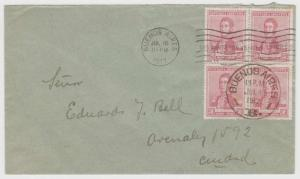 ARGENTINA 1917 Sc 225 BLOCK OF FOUR ON COVER BUENOS AIRES B Jul 18 DUPLEX CNCL
