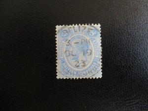 British Honduras #97 Used (M7Q1) - Stamp Lives Matter!