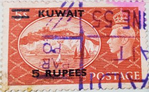 Kuwait-1950-51-5R-Overprint(red)(Uncommon)(Up)