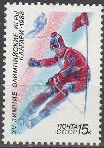 Russia #5629    MNH (K368)