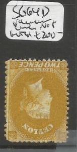 Ceylon SG 64d Inverted Watermark NOT LISTED! MOG (9cmj)