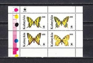 Kalmykia, R37-R40 Russian Local. Butterfly sheet of 4. W.W.F. logo.