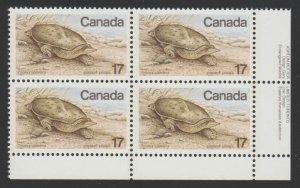 Canada 813 turtle - MNH - block