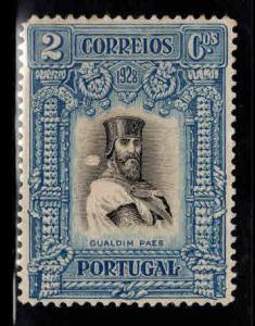 Portugal Scott 437 MH* from 1928 set similar centering