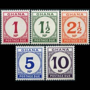 GHANA 1970 - Scott# J16-20 Numeral Set of 5 LH