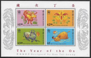 HONG KONG, 783A, MNH,  SS. OF 4, THE YEAR OF THE OX