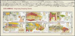 Hong Kong Shopping Streets souvenir sheet MNH 2017