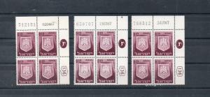 Israel 1st Town Emblems 3 Better Dated Plate Blocks MNH!!