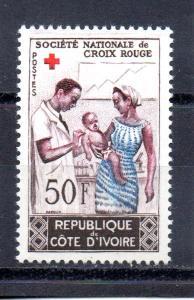 Ivory Coast 214 MNH