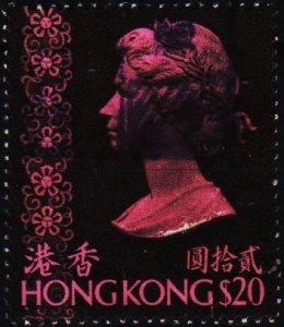 Hong Kong. 1973 $20 S.G.324e Fine Used