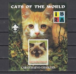 Cherkesia, 2000 Russian Local. Cats s/sheet with Stamp Expo Logo.