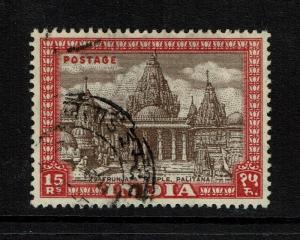 India - SG# 324 - Used - 052917