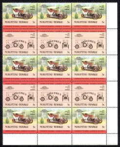 Tuvalu Nukufetau Sc# 1 MNH Blocks/15 SPECIMEN 1984-1985 5c Automobiles