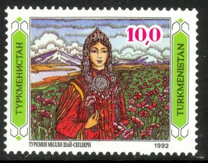 TURKMENISTAN 1992 10r Girl in Traditional Costume Pictorial Sc 3 MNH