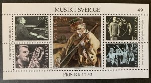 Sweden 1983 #1473 MNH. Music, history