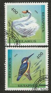 Belarus 76-77 Used VF NH