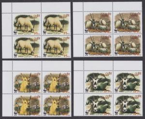 Jordan WWF Arabian Oryx 4 Top Left Corner Blocks of 4 SG#2088-2091 MI#1858-1861