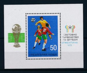 [43600] Bulgaria 1978 Sports World Cup Soccer Football Argentina MNH Sheet