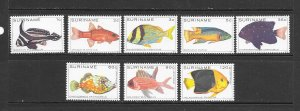 FISH - SURINAME #530-4,C89-91  MNH