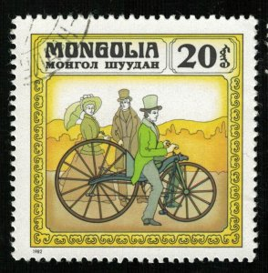 Bicycles, Mongolia, 20₮, 1982 (T-7065)