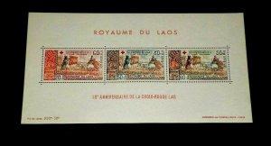LAOS, #B11a, 1967, RED CROSS ISSUE, SOUV. SHEET MNH, NICE! LQQK!