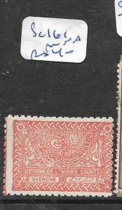SAUDI ARABIA (PP1004B)  SC 161   MNH