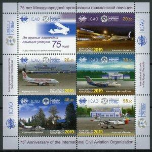 Kyrgyzstan Aviation Stamps 2019 MNH ICAO Intl Civil Aviation Organization 5v M/S