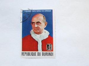 REP. BURUNDI STAMP CTO MINT NOT HINGED # 2