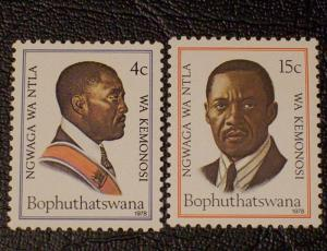 South Africa - Bophuthatswana Scott #35-36 mnh