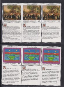 United Nations - Vienna # 150-151, Human Rights Strips of 3 NH, 1/2 Cat.
