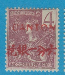 FRANCE OFFICES IN CHINA CANTON 33 MINT HINGED OG * NO FAULTS VERY FINE