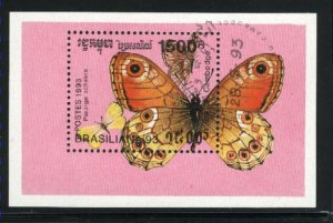 Cambodia #1283   SS Butterfly  NH VF 1993 PD