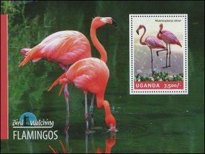 Uganda 2014 Sc 2122 Birds Flamingo CV $6