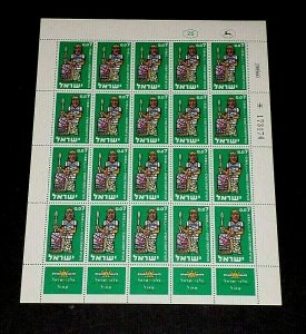 1960, ISRAEL #184, NEW YEARS ISSUE, 0.07, SHEET/ 20 , MNH, NICE! LQQK!
