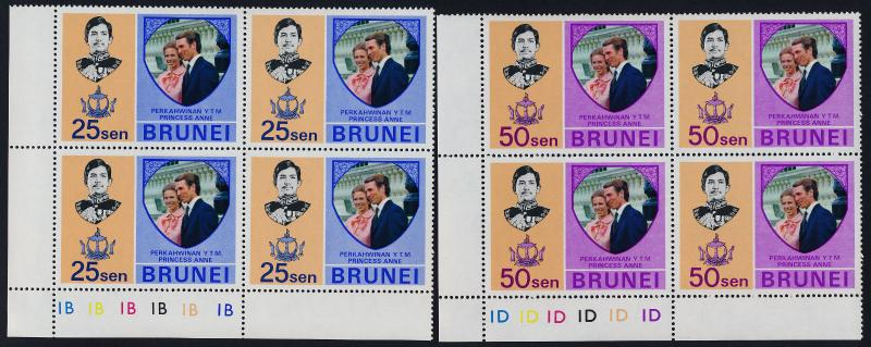 Brunei 190-1 BL Blocks Plate 1B,1D MNH Princess Anne, Mark Phillips Wedding