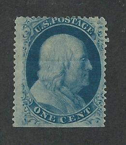 24 Unused 1c. Franklin,  Type V, Certificate, scv: $140