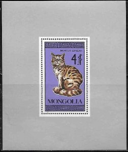 Mongolia 1620 Cats Mint NH