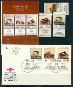 ISRAEL 1988 NEW YEAR FESTIVALS STAMPS MNH + FDC + POSTAL SERVICE BULLETIN