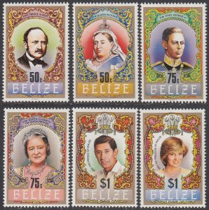 Belize 732-737 MNH CV $2.80