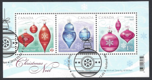 Canada #2411 used ss, Christmas ornaments, issued 2010