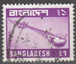 Bangladesh #174  F-VF Used CV $8.50 (A1801)
